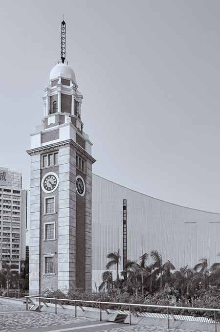 Hong Kong The Clock Tower
