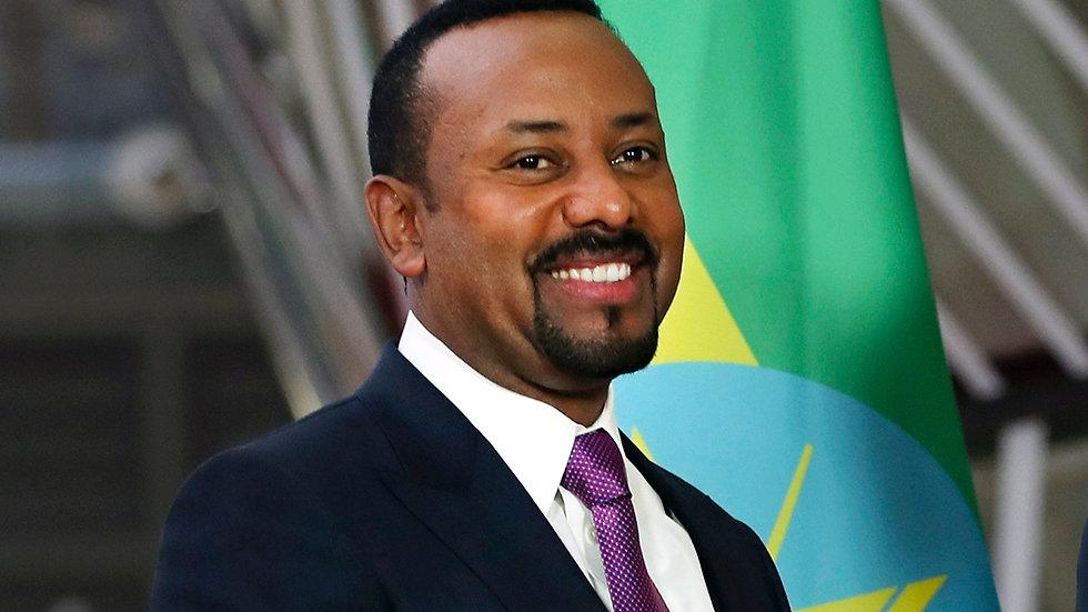 New Ethiopia Progressive Party Program
