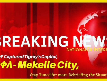 BREAKING NEWS/ዜና: መቐለ ተታሒዛ፡ PM of Ethiopia Abiye Ahmed Just Confirmed that, Tigray's Capital, Mekele