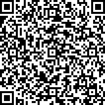 QR Libro Memorias 5to. Congreso CIAD 201