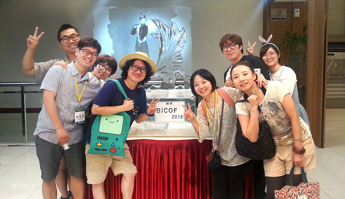 Bucheon International COmics Festiva