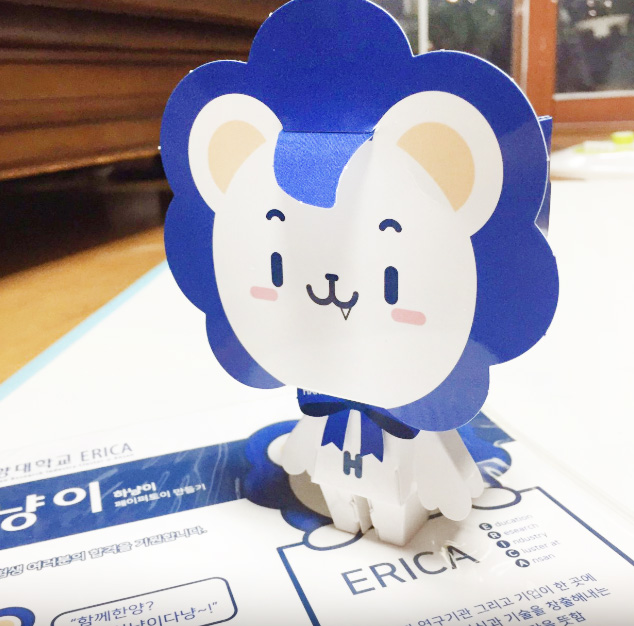 HANYANG University Paper Toy