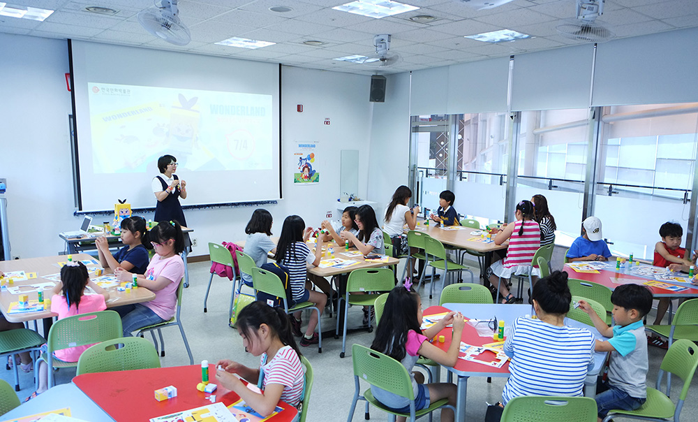Bucheon Manhwa Museum Lecture