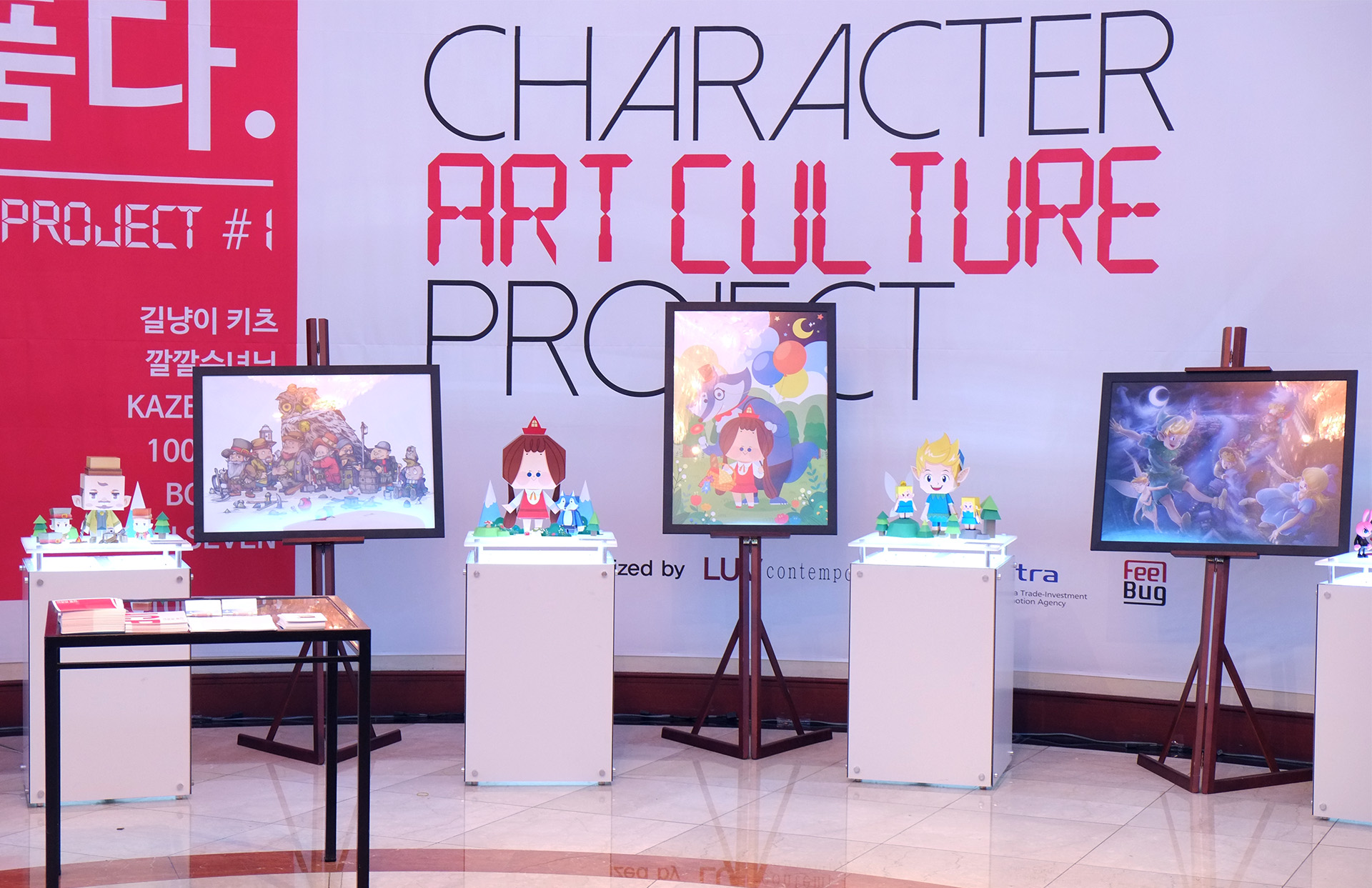 Character Art Culture project - CAC