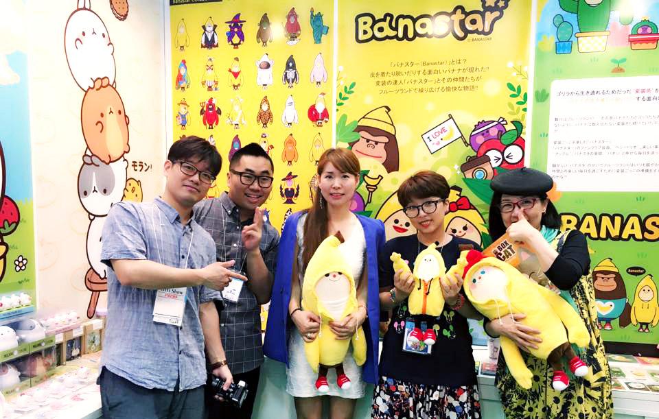 Tokyo Gift Show - BANASTAR
