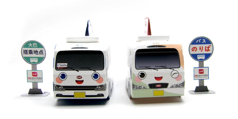 P1012372.JPG