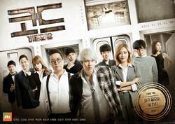 "JTBC - "" CODE "" Sponsored"