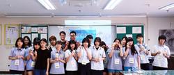 Gunpo E Business High school Lecture