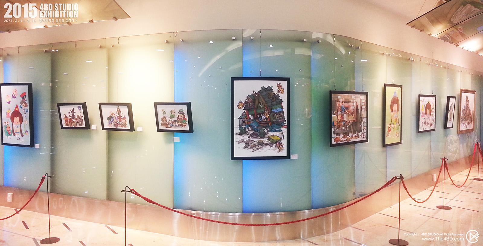 Hyundai Department Gallery H