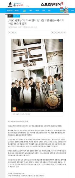 "[ JTBC ] New Program "" CODE "" 협조"