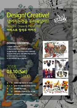 M-Academy seminar 4BD - 부산 엠아카데미 세미나