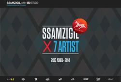 SSAMZIGIL7 Artist display