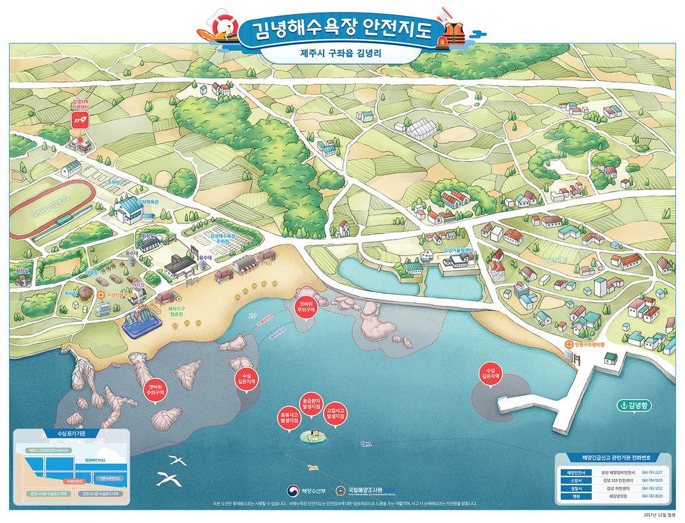 해수욕장-김녕.jpg