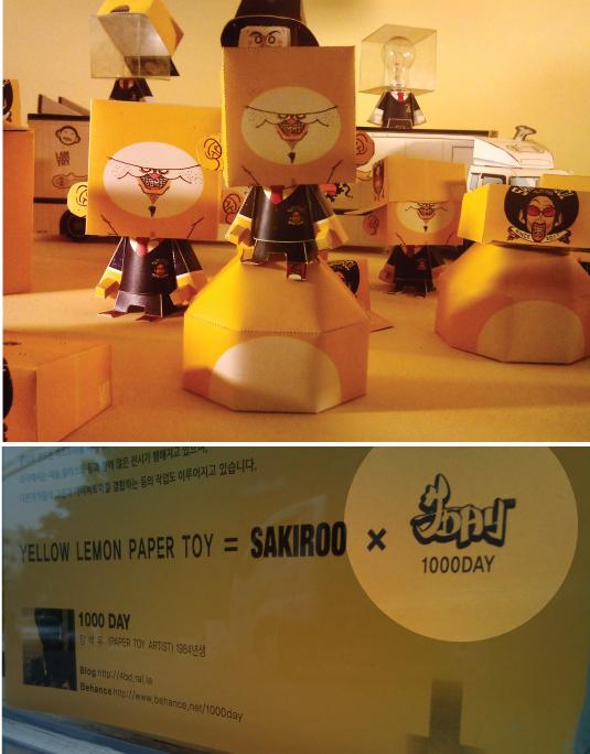 SAKIROO x 1000DAY Collaboration