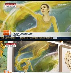 "Korea YONHAPNEWS-""I DREAM""Exhibition"