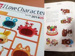 I love character 2014