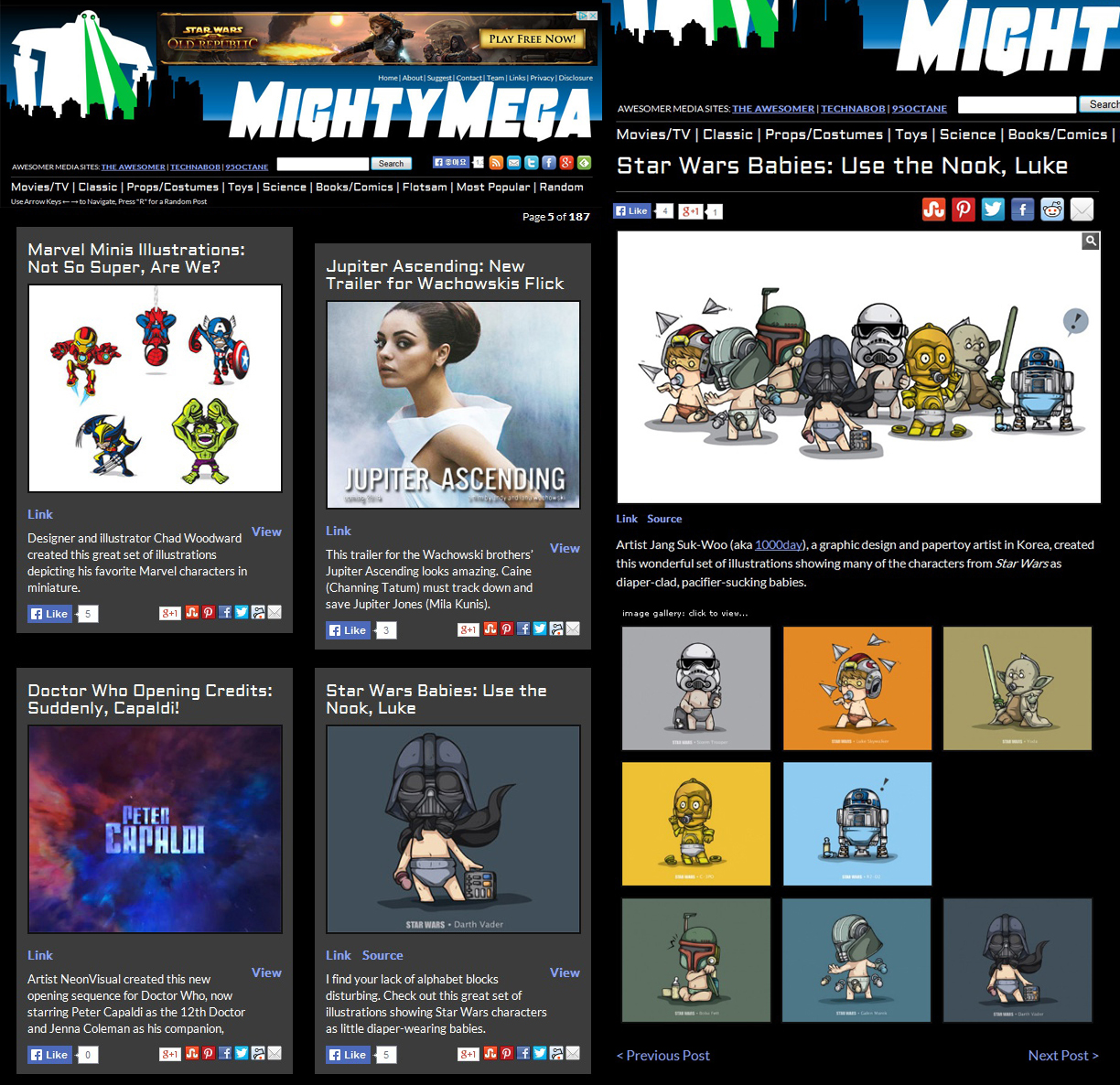 MIGHTY MEGA interview