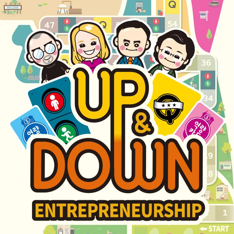 UP & DOWN ENTREPRENEURSHIP