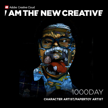 Adobe- I am the new CREATIVE:1000day