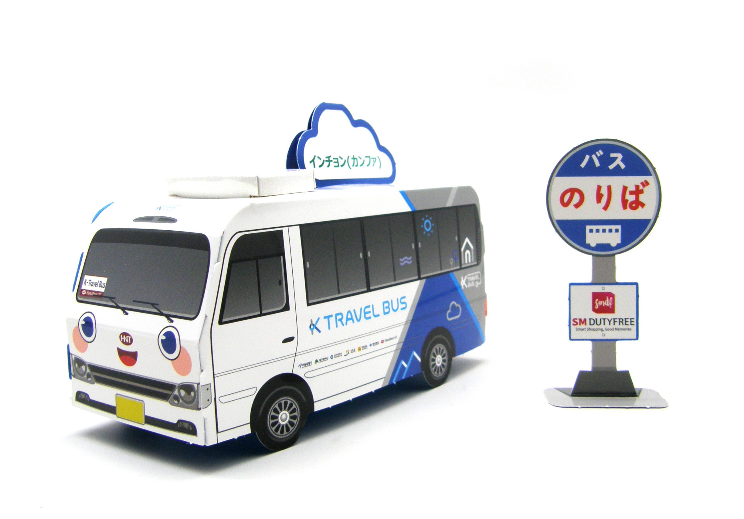 K-Travel BUS PaperToy