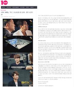 "JTBC 신규예능 - BOX ""박스"""
