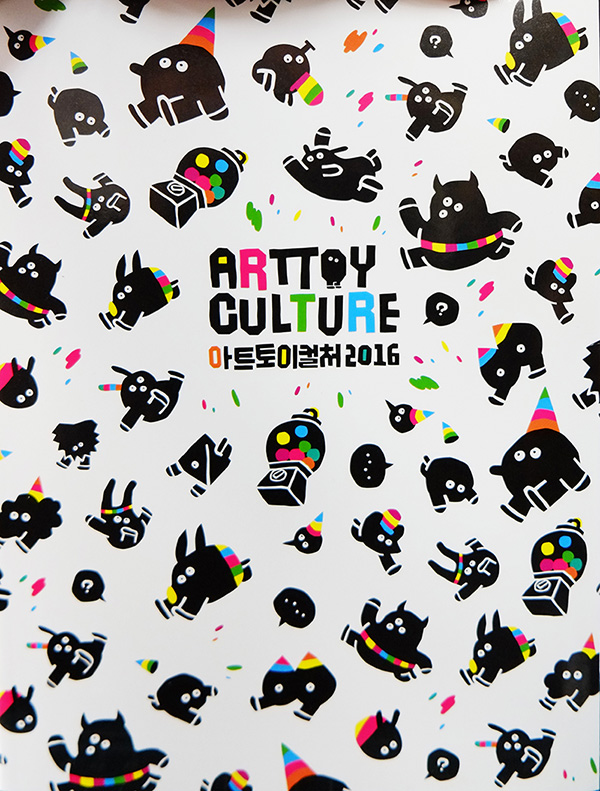 ARTTOY CULTURE