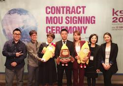 Korea Service & Content Market 2016