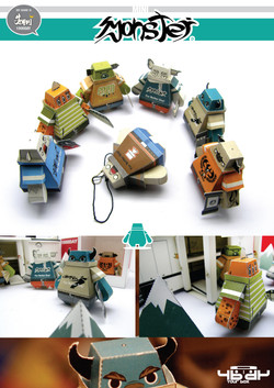 MINI-MONSTER PAPER TOY