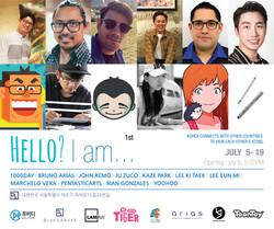 HELLO! I AM exhibition