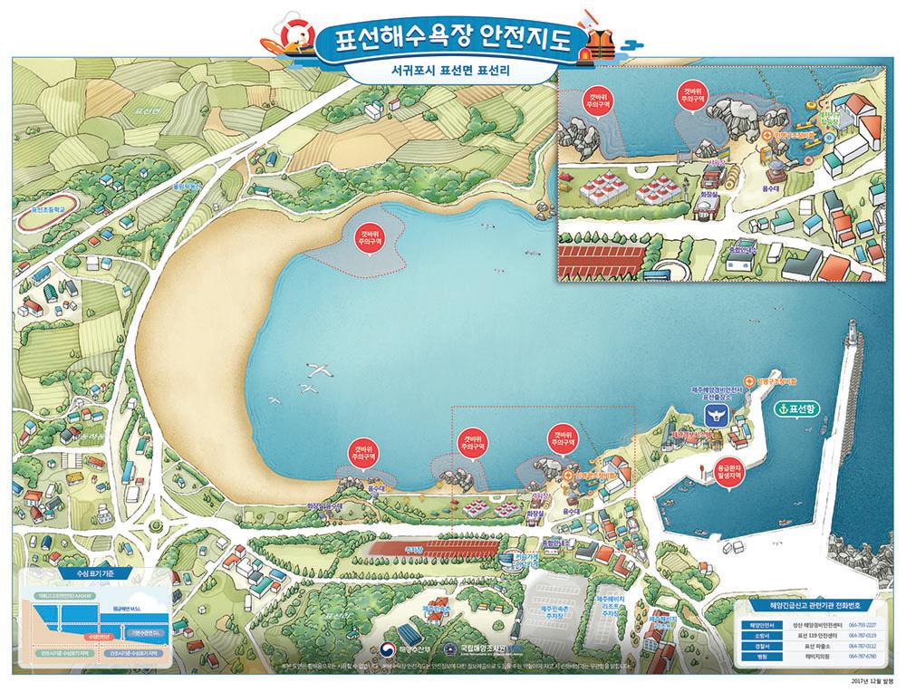Jeju Island safety map illustration