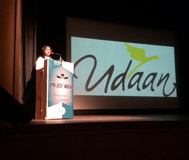 Dance Competition UDDAN - 2019-2020