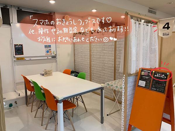 IMG_0143.JPG