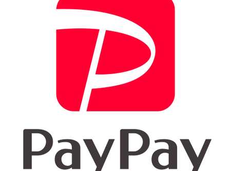 PayPay(ペイペイ)使えます😊