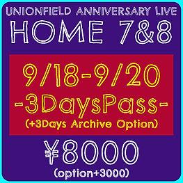 HOMEチケットアイコン123.jpg