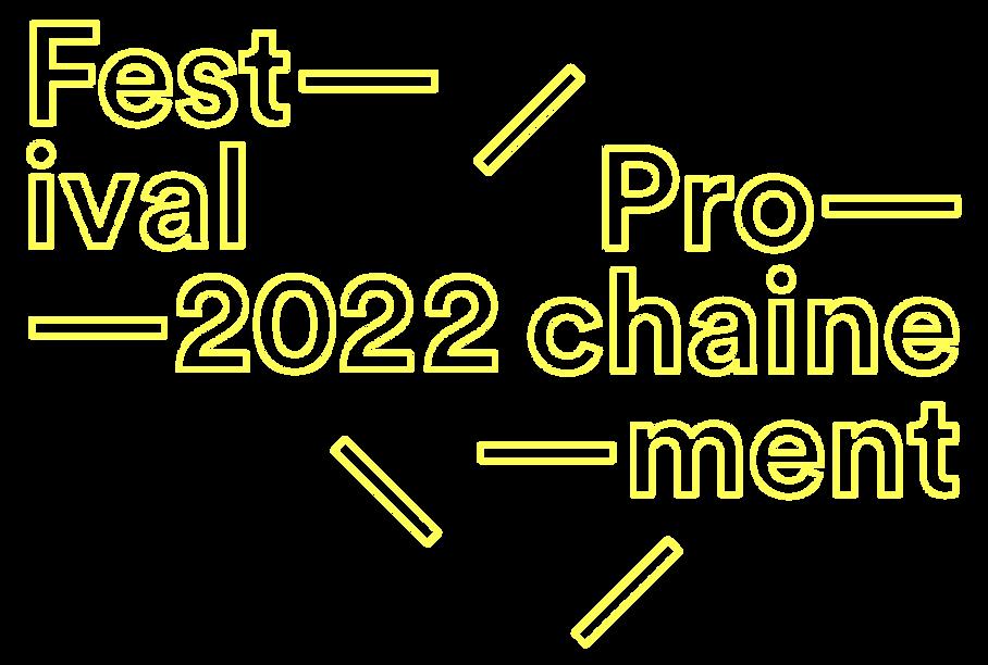 2022_soon.png