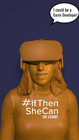 IF/THEN Exhibit