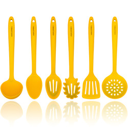 Yellow SIlicone Cooking Utensils Set