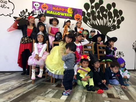Halloween Paty