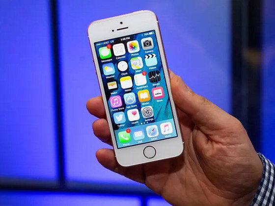 iphone 6s (64Go)