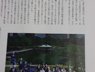 日経ビジネスアソシエ 11月号 英文記事の翻訳を担当させていただきました!