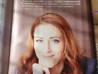 日経ビジネスアソシエ 5月号 英語でインタビュー → 日本語の記事を作成