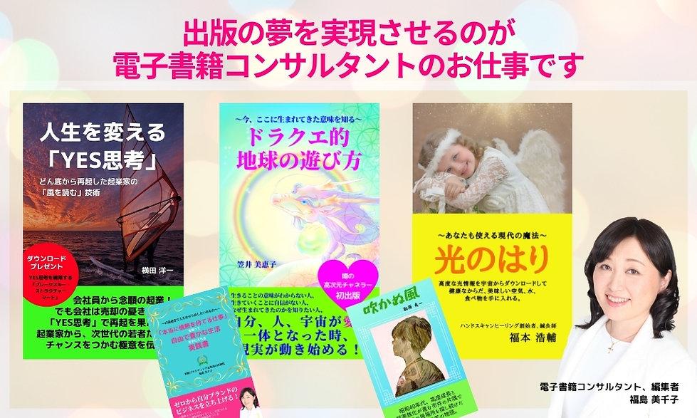 本が4週間で出せる!.jpg