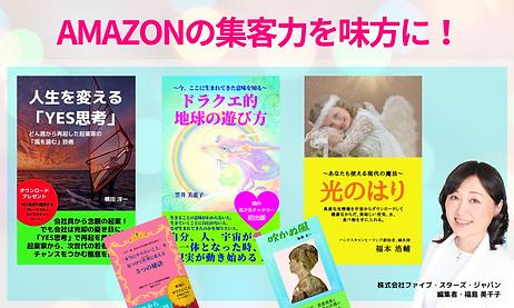 本が4週間で出せる! (2).png