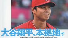 ジャパンタイムズさん発行の「News Digest 72」で、編集を担当させていただきました☆