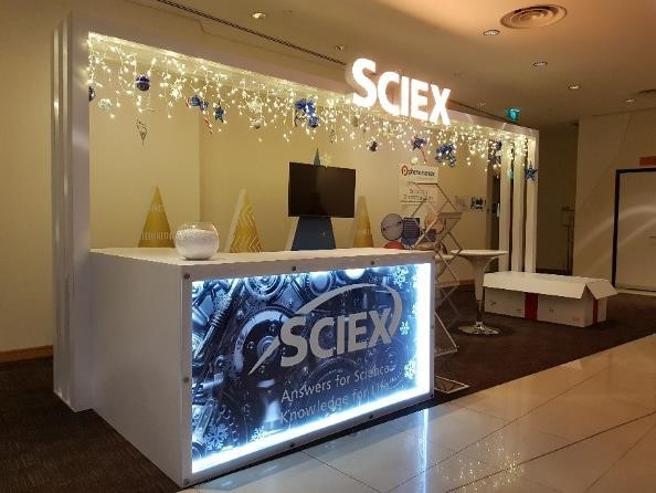 sciex.jpg