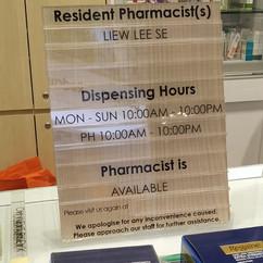 Pharmacy Name Plate.jpeg