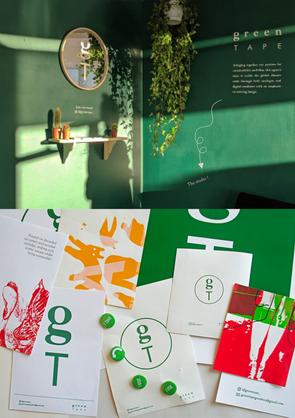Green Tape, Agency (2019-2020)