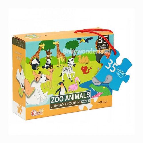Rompecabezas Jumbo - Animales del Zoologico