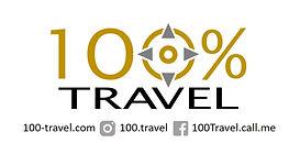 100%travel logo 2-2.jpg
