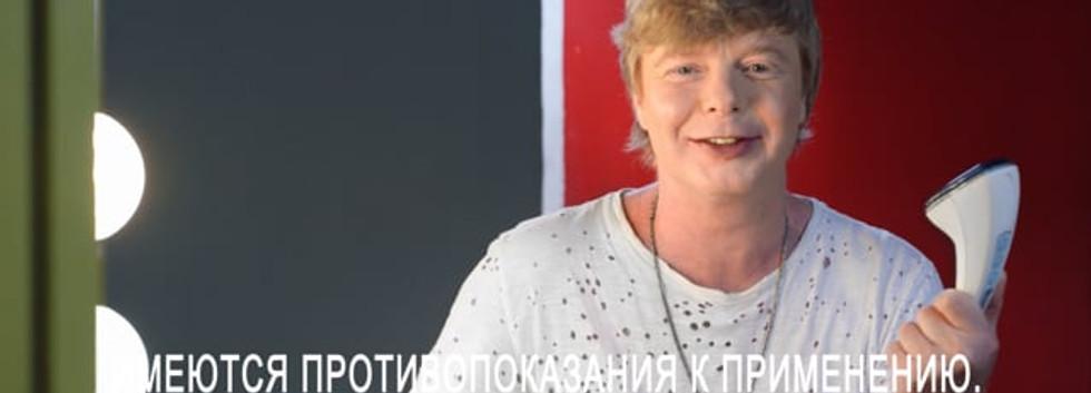 Рекламный ролик Ретон-Форте. Концерт.